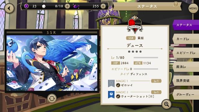 f:id:gaming_zoku:20210320150728j:image