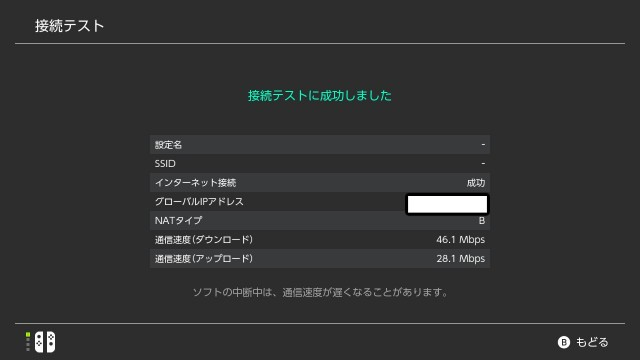 f:id:gaming_zoku:20210424145024j:image