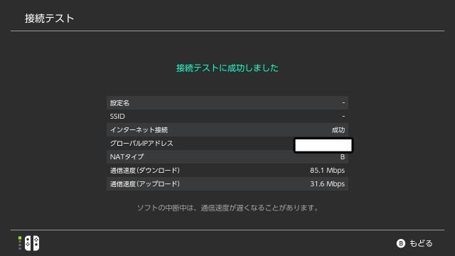 f:id:gaming_zoku:20210424145038j:image