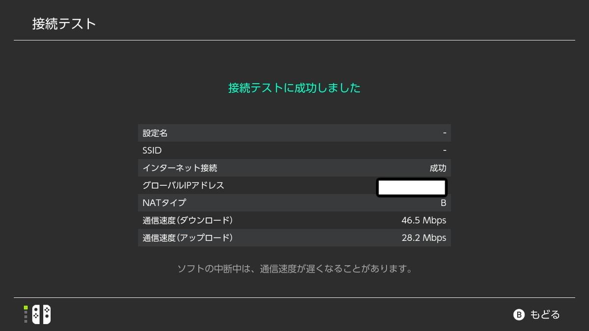 f:id:gaming_zoku:20210505173927j:plain