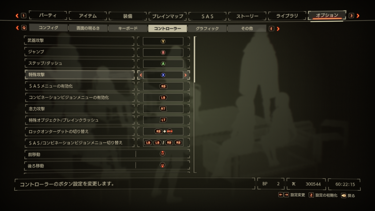 f:id:gaming_zoku:20210716115744p:plain