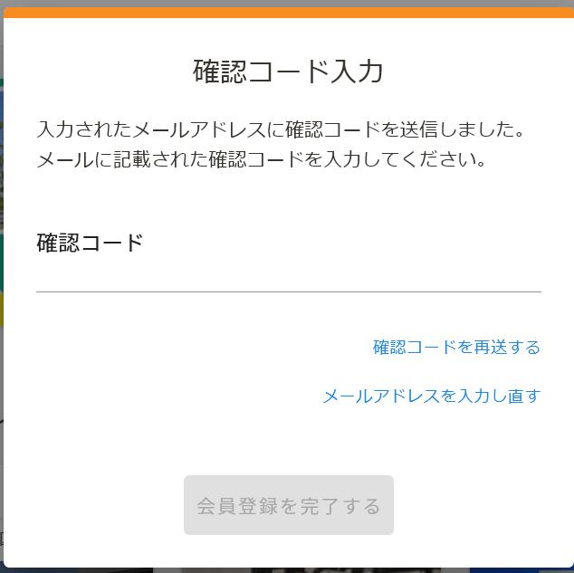 f:id:gaming_zoku:20210721144123p:plain