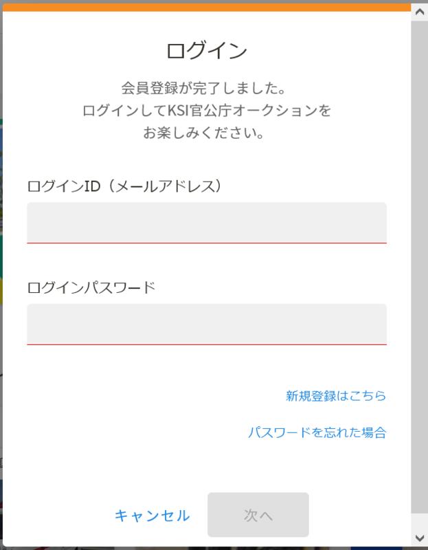 f:id:gaming_zoku:20210721144133p:plain