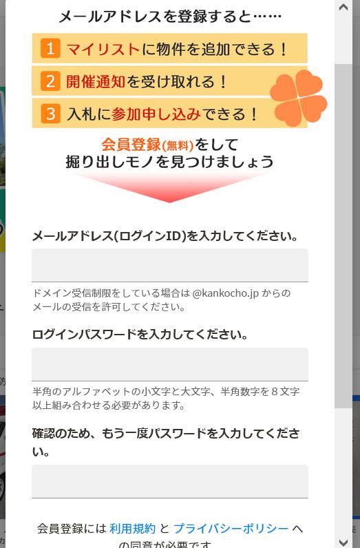 f:id:gaming_zoku:20210721144246p:plain