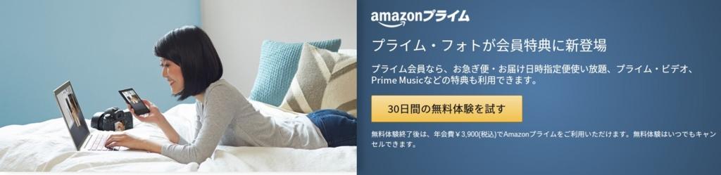f:id:gamiura:20160210141443j:plain