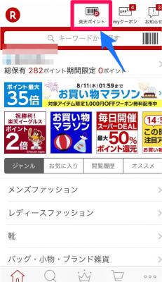 f:id:gamiura:20160808140533p:plain