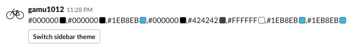 f:id:gamu1012:20190206234455p:plain