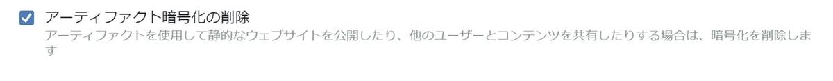 f:id:gamushiroS:20191112115446j:plain