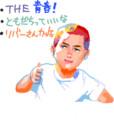 今日観た映画(DVD)に3行コメント!