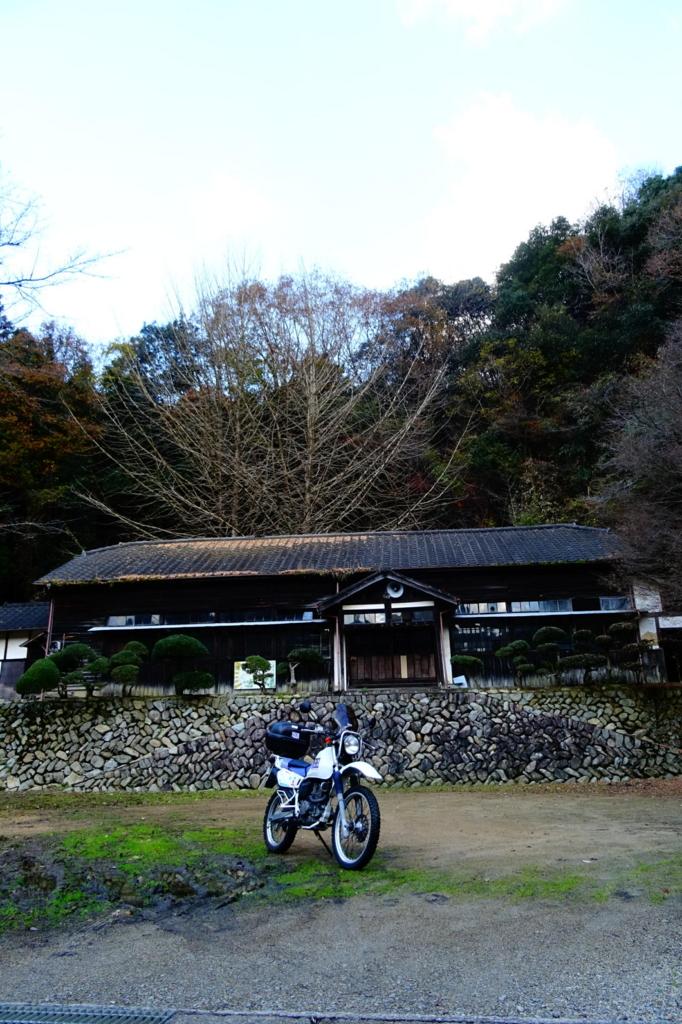 f:id:gan_jiro:20161210113546j:plain