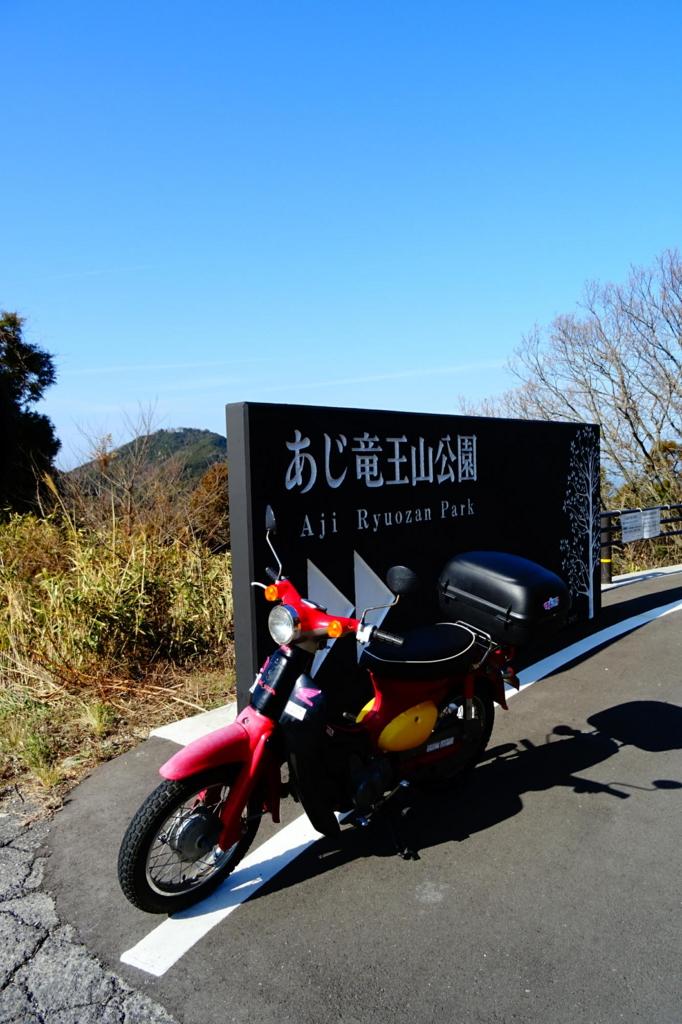 f:id:gan_jiro:20170128132855j:plain