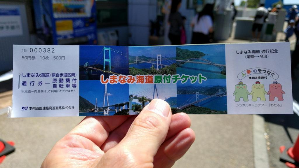 f:id:gan_jiro:20170505112322j:plain