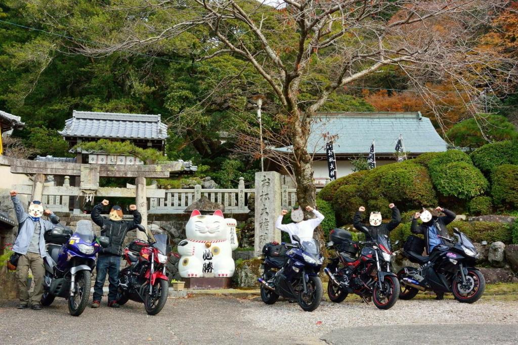 f:id:gan_jiro:20171201181230j:plain