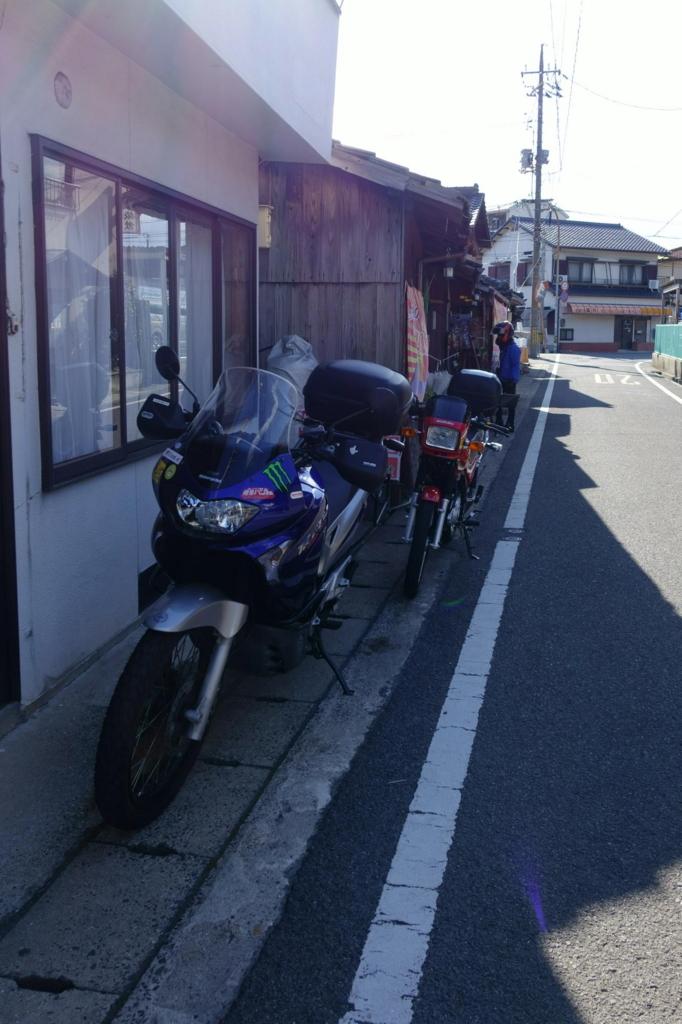 f:id:gan_jiro:20171218110854j:plain