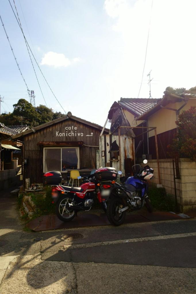 f:id:gan_jiro:20171218124818j:plain