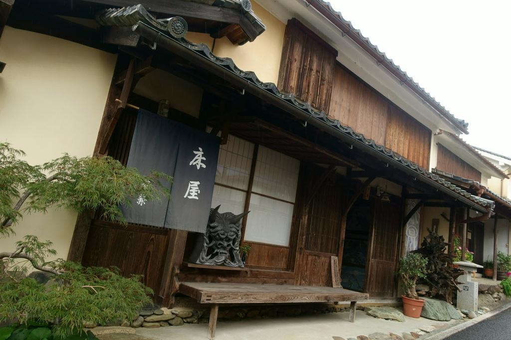 f:id:gan_jiro:20180915134038j:plain