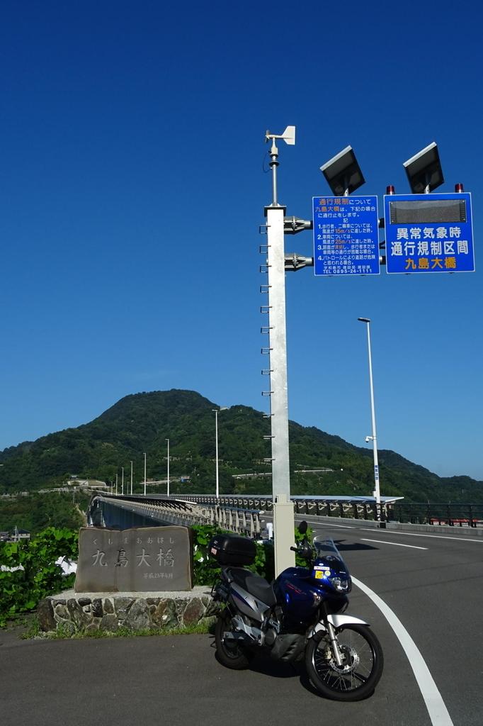 f:id:gan_jiro:20180916084953j:plain