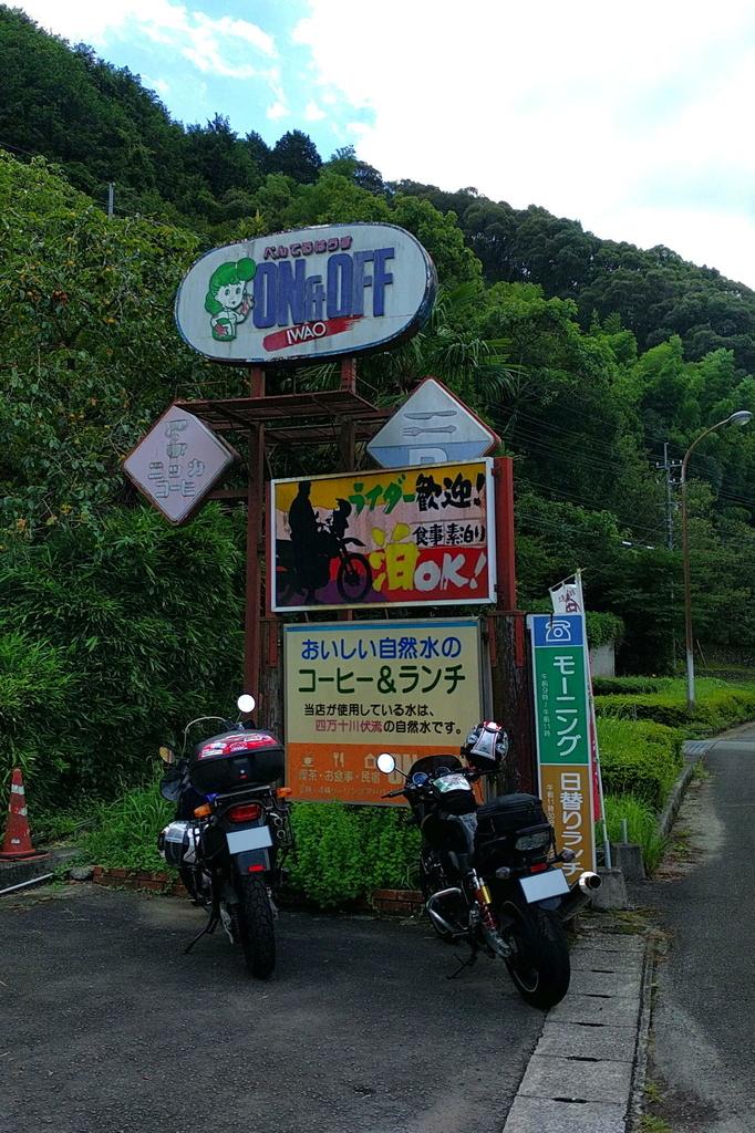 f:id:gan_jiro:20180920180426j:plain
