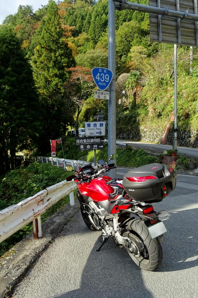 f:id:gan_jiro:20181027153513j:plain