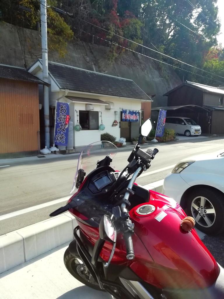 f:id:gan_jiro:20181201113310j:plain