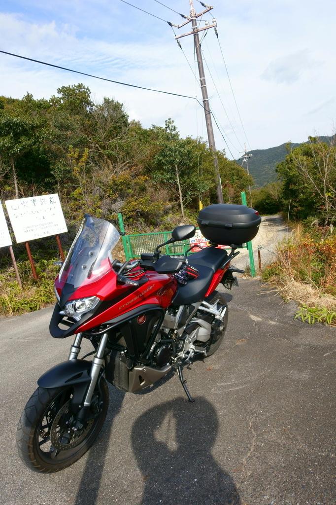 f:id:gan_jiro:20181201124535j:plain