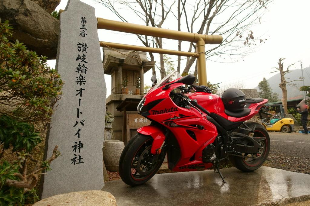 f:id:gan_jiro:20181223150252j:plain