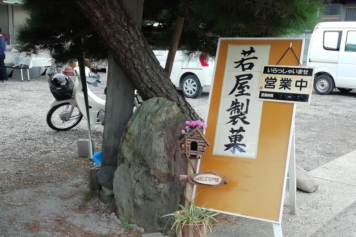 f:id:gan_jiro:20191219141221j:plain