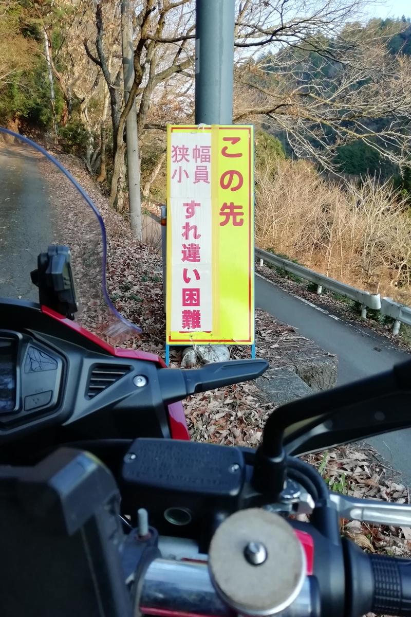 f:id:gan_jiro:20191224155436j:plain