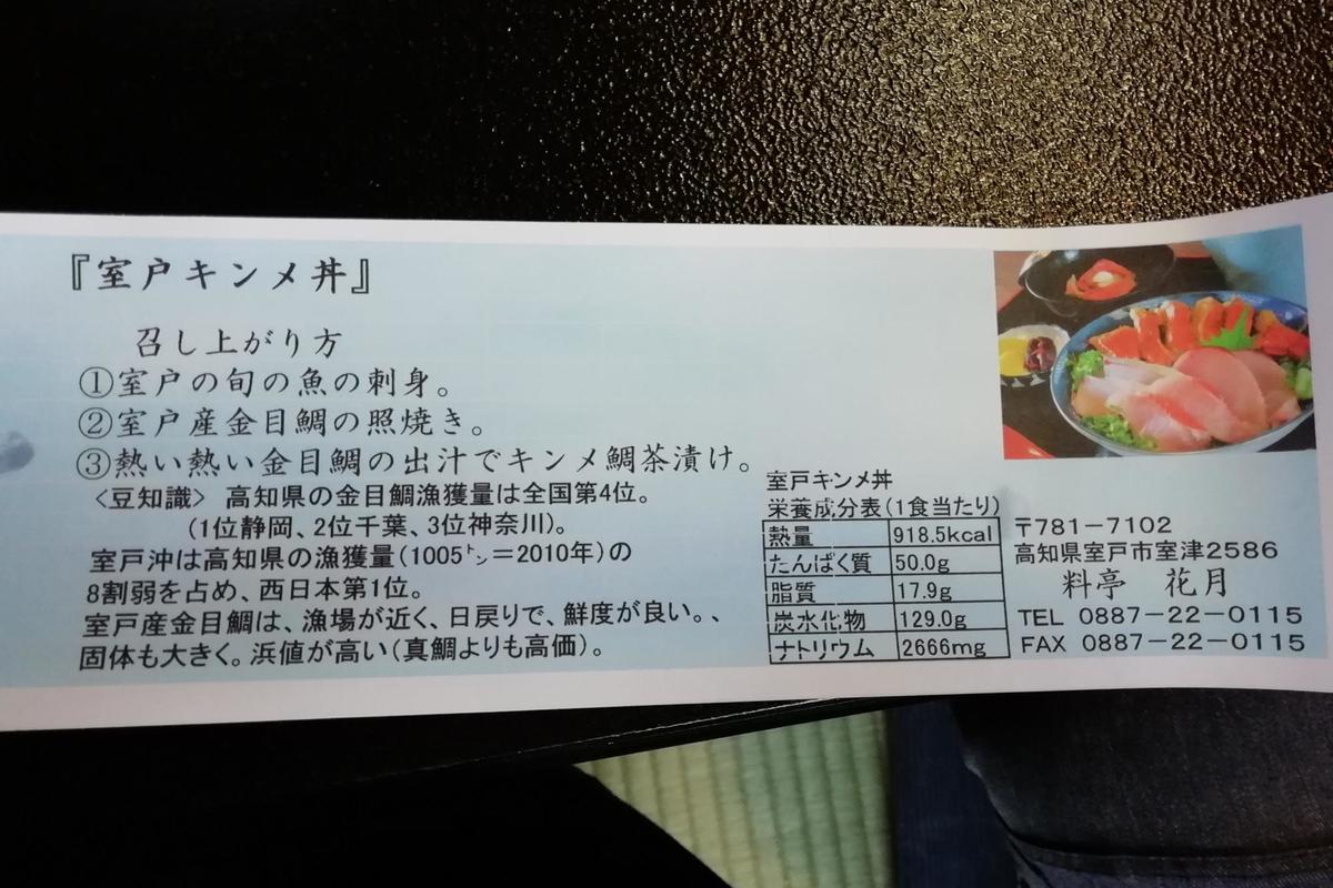 f:id:gan_jiro:20200321121722j:plain