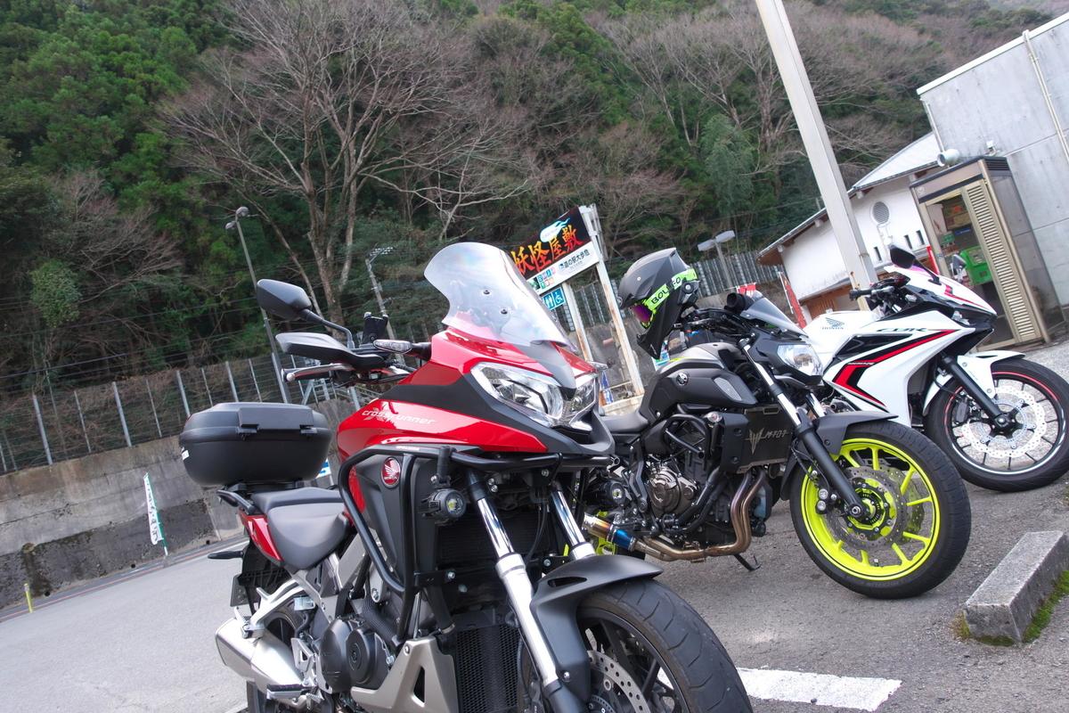 f:id:gan_jiro:20200321173531j:plain