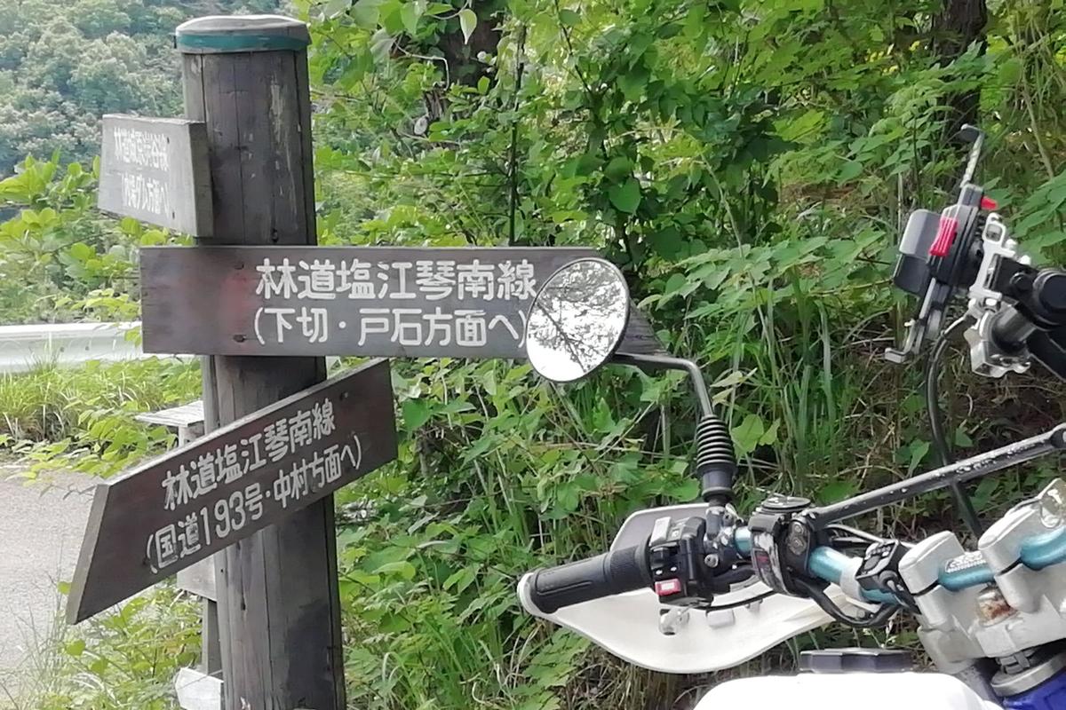 f:id:gan_jiro:20200530110109j:plain