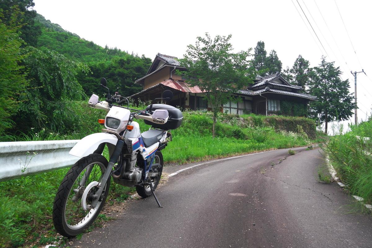 f:id:gan_jiro:20200705141557j:plain