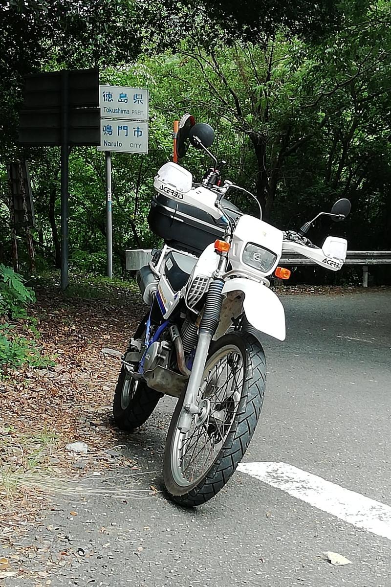 f:id:gan_jiro:20200719131722j:plain