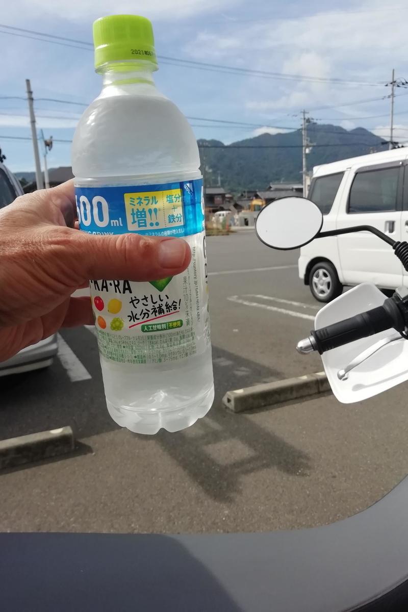 f:id:gan_jiro:20200905090916j:plain