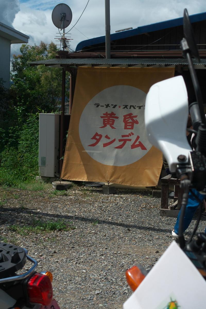 f:id:gan_jiro:20200913120539j:plain