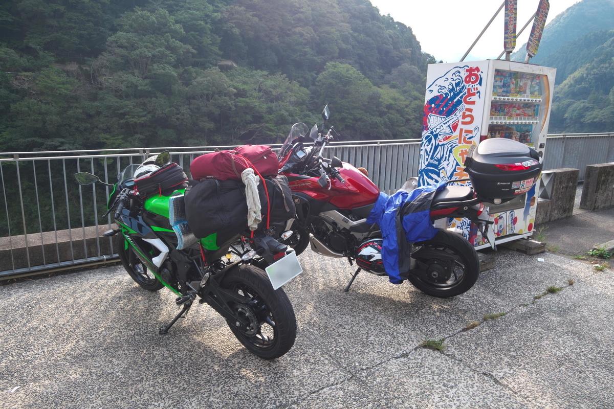 f:id:gan_jiro:20200921082635j:plain