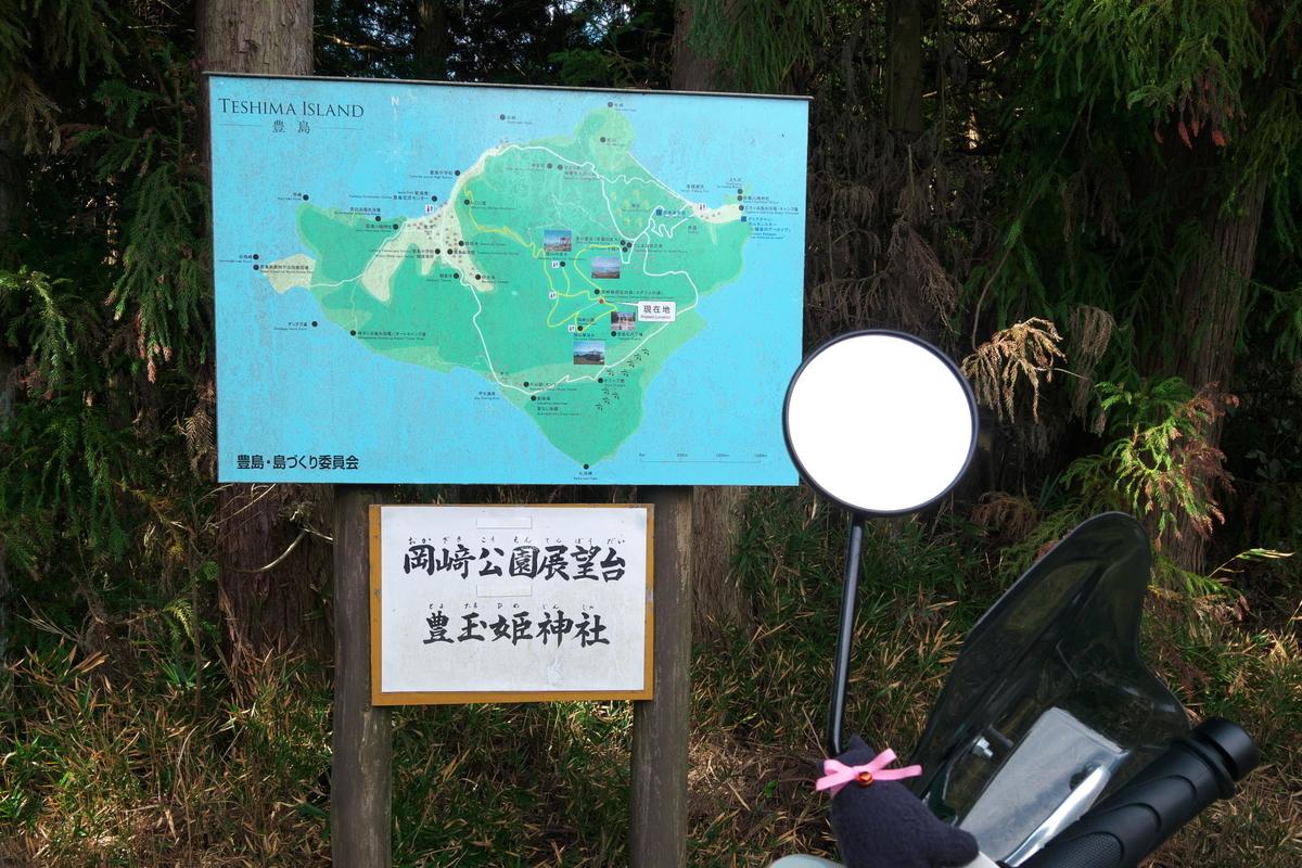 f:id:gan_jiro:20201015093049j:plain