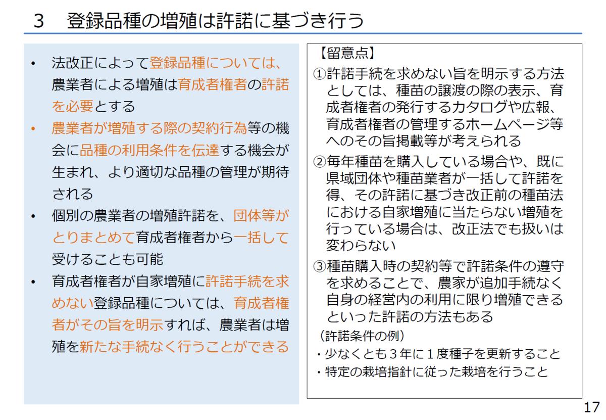 f:id:gan_jiro:20210304220856p:plain
