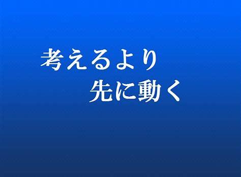 f:id:ganahakoudai:20180929181922p:plain