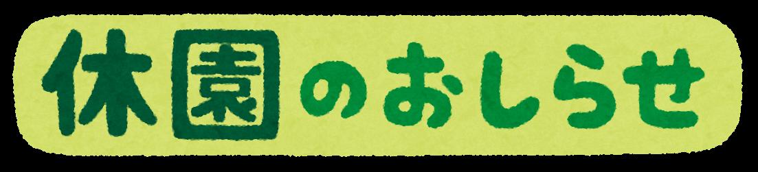 f:id:ganarusyuhu1:20210119102232p:plain