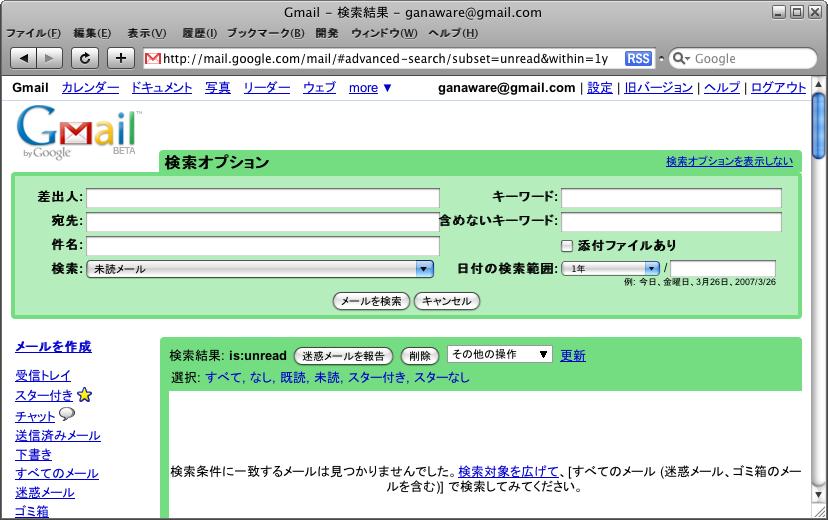 f:id:ganaware:20080527131639p:image:w414