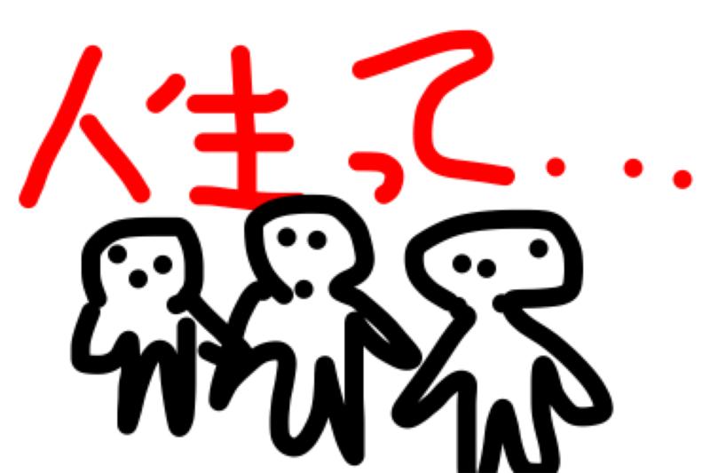 f:id:ganbare-matsubayasi:20170607233032p:plain