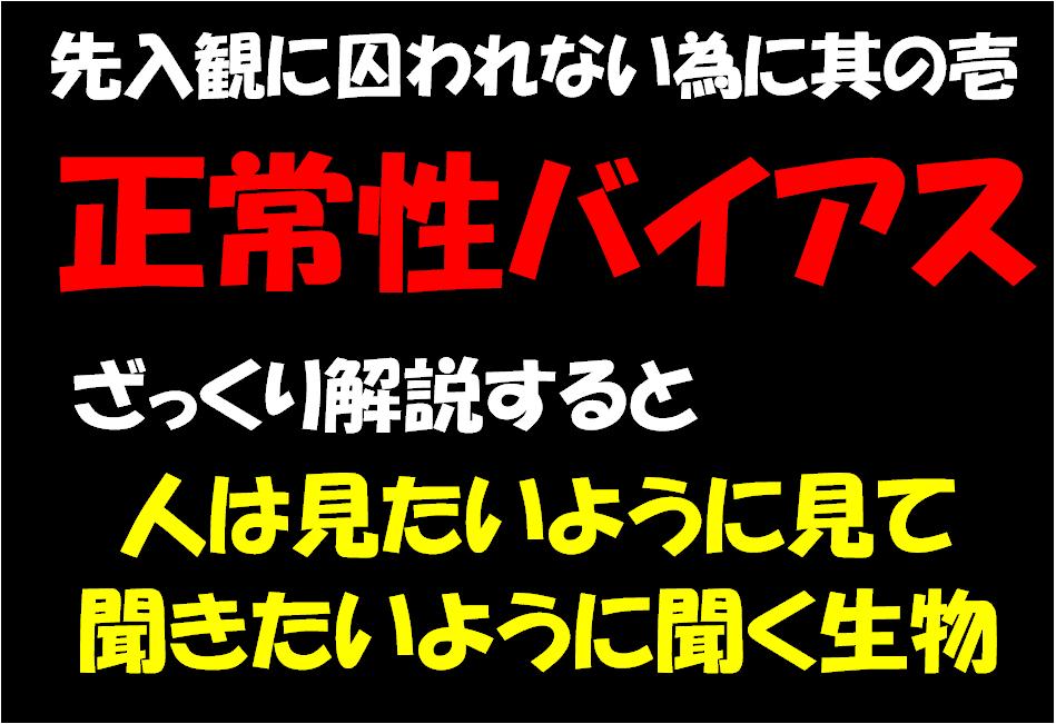 f:id:ganbarebonzin:20200629222907p:plain