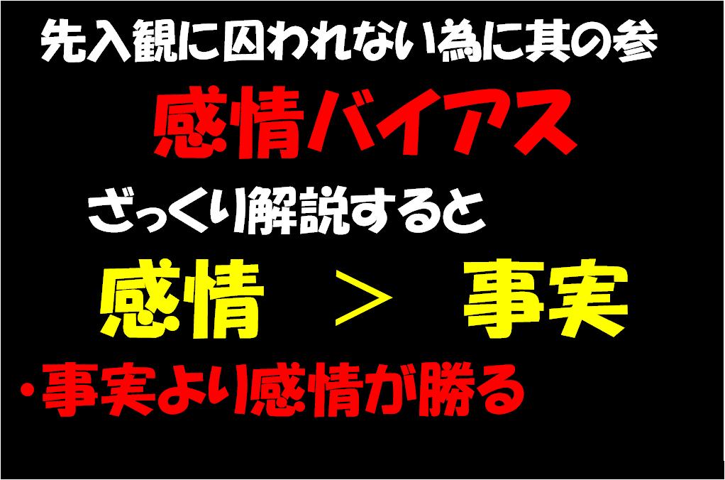 f:id:ganbarebonzin:20200705110952p:plain