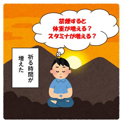 f:id:ganbarebonzin:20210529201607p:plain