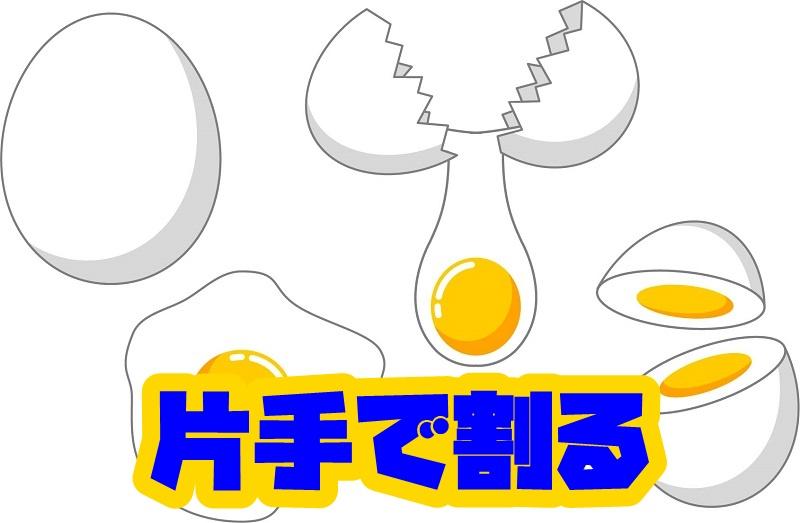 f:id:ganbarubi:20210305083900j:plain