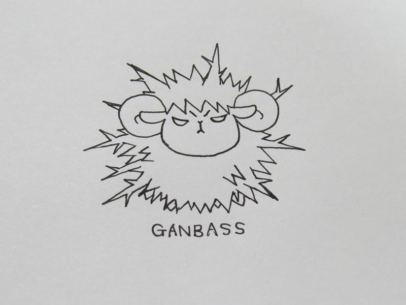 f:id:ganbass-freestyle-blog:20170807022932j:plain
