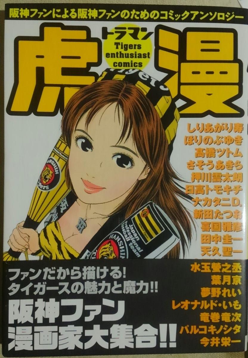 f:id:ganbutsusoushi:20210504201210j:plain