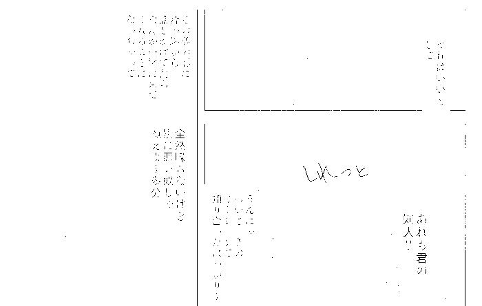 f:id:ganeco:20170108212348p:plain