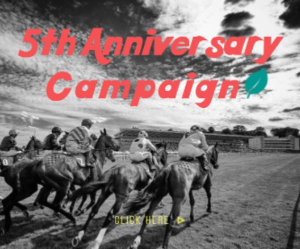 5周年記念キャンペーン